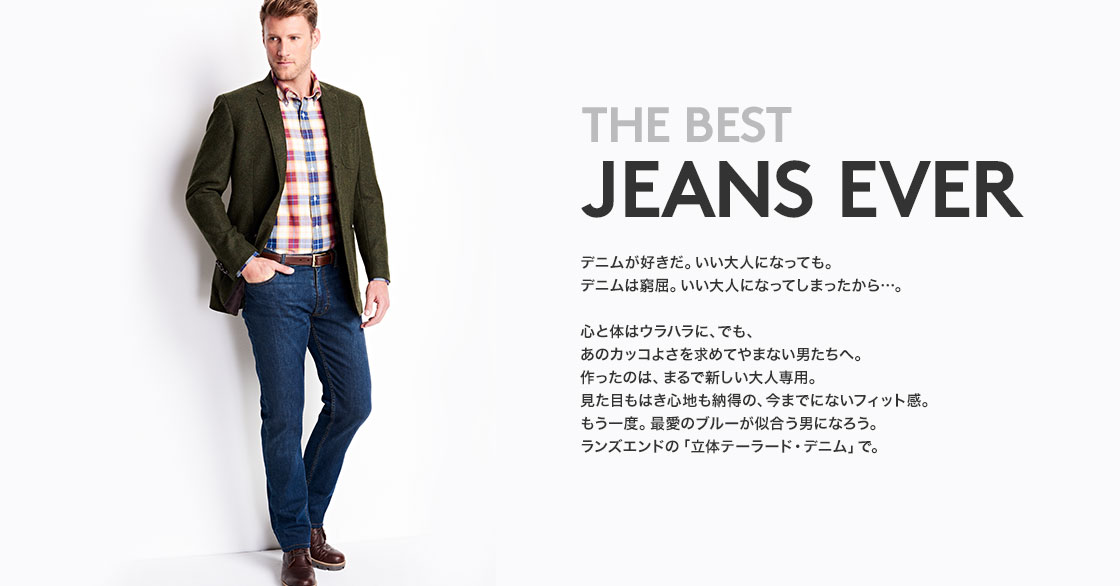 JEANS EVER01