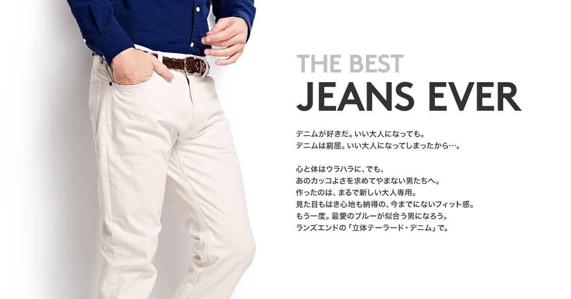 JEANS EVER04