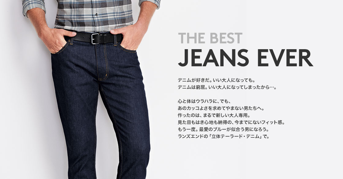 JEANS EVER02