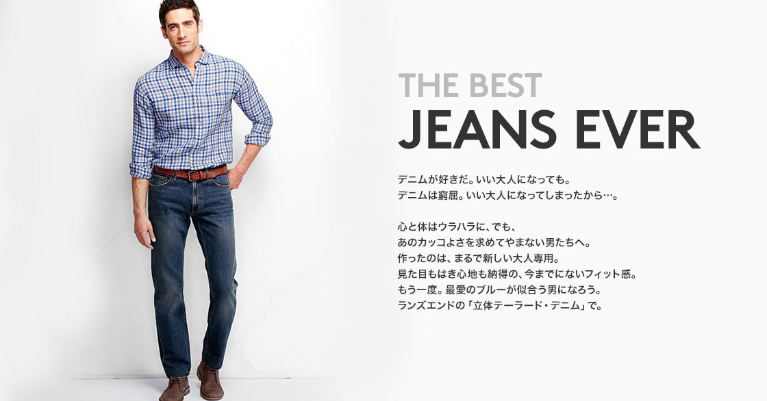 JEANS EVER03