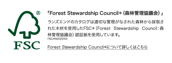 Forest Stewardship Council ®(森林管理協議会)