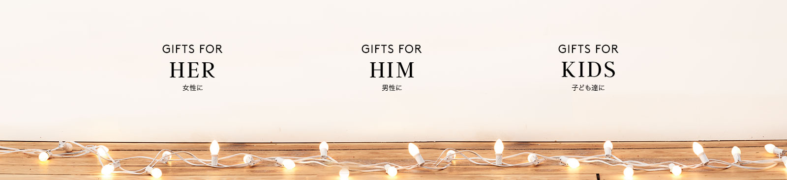 GIFTS FOR …