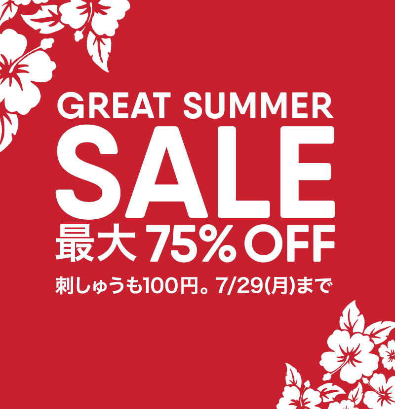 GREAT SUMMER SALE 最大75%OFF